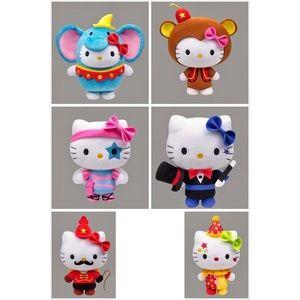 Mcdonald's Hello Kitty Circus of Life Set